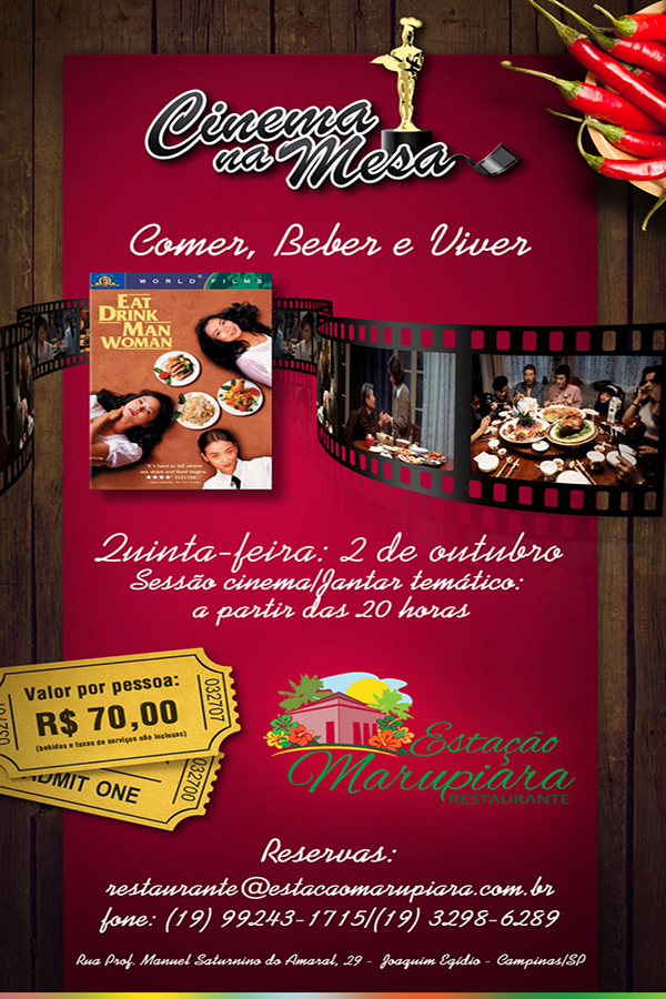 """Cinema na Mesa em Campinas traz """"Comer, Beber e Viver"""" de Ang Lee"""